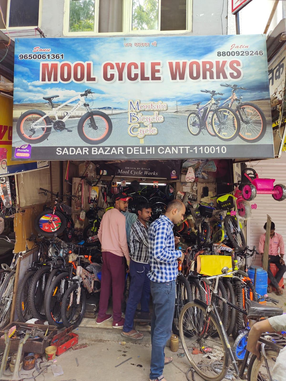 mool cycle works